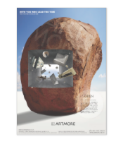 artmore-poster-2-small-04.png